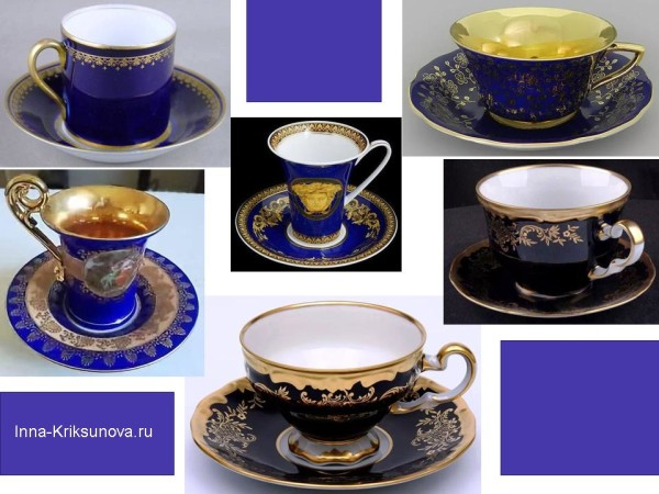 Посуда синяя с золотом, чашки