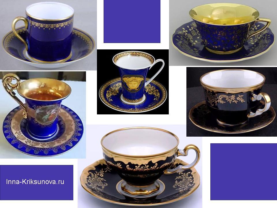 Посуда синяя с золотом: чашки, тарелки, сервизы