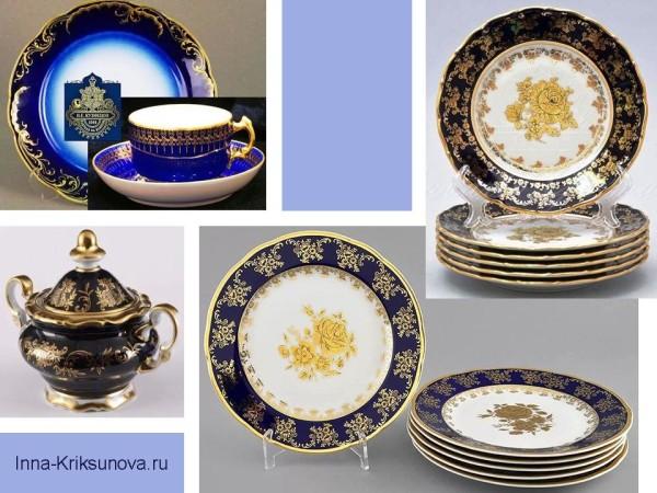 Посуда синяя с золотом, тарелки