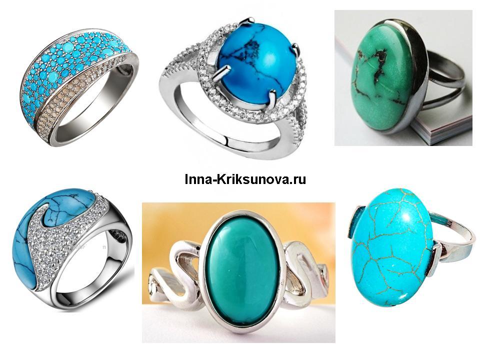 Украшения из бирюзы: кольца, серьги, браслеты, бусы, кулоны