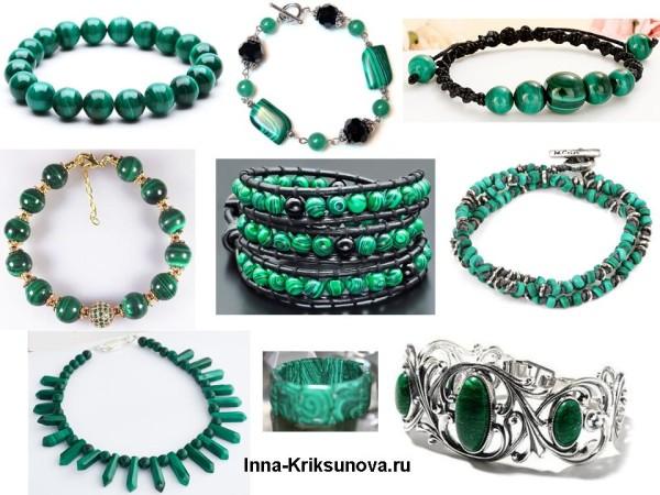 Малахитовые украшения, браслеты