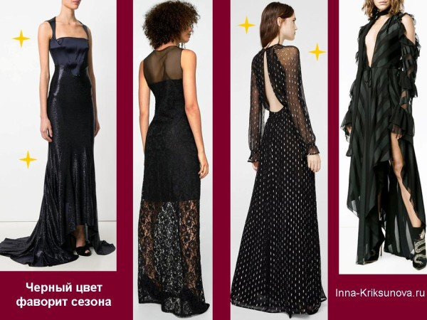 Вечерние платья 2018, черные