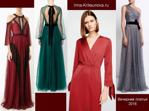 Вечерние платья 2018, цветные