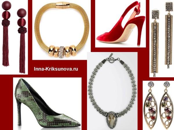 Аксессуары к вечерним платьям: туфли, украшения