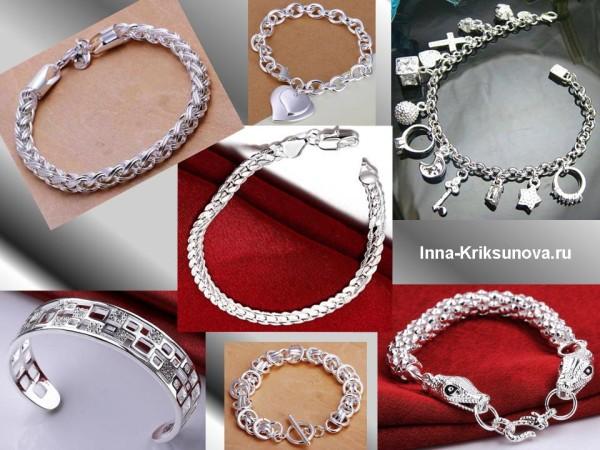 Ювелирные украшения из серебра, браслеты