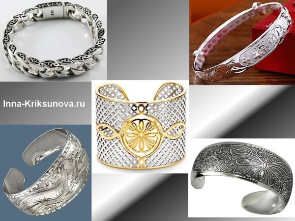 Серебряные украшения, браслеты