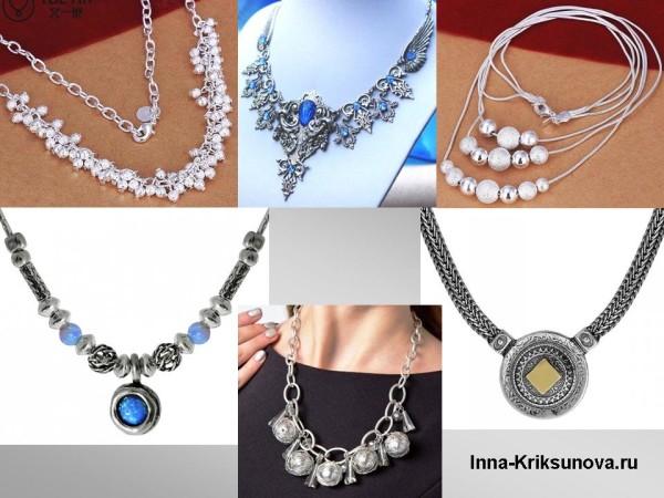 Ювелирные украшения из серебра, ожерелья