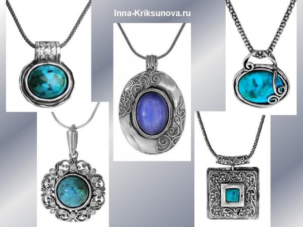 Ювелирные украшения из серебра, кулоны