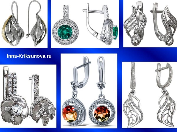 Серебряные украшения, серьги
