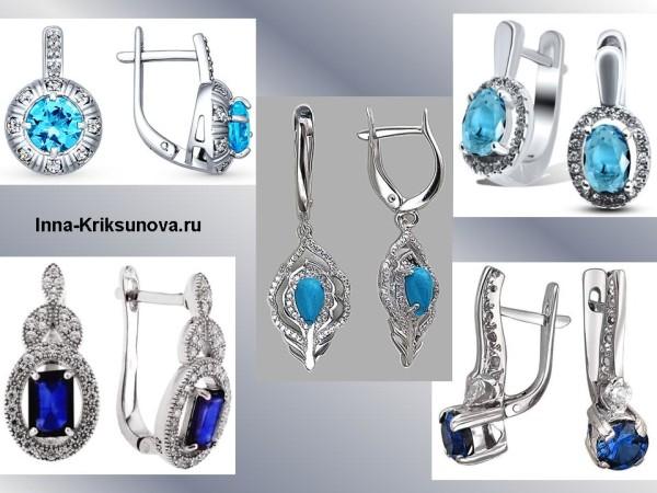 Ювелирные украшения из серебра, серьги