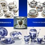 Посуда чайная с пейзажами