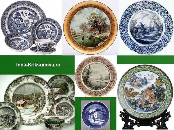 Посуда: тарелки с пейзажами