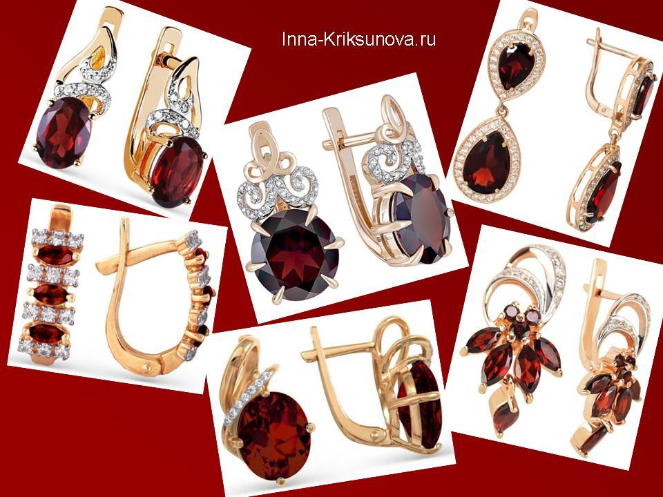 Украшения из гранатов: кольца, серьги, браслеты, кулоны, колье