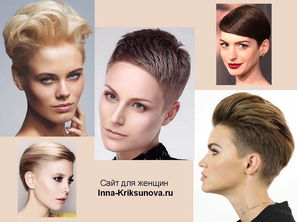 Какие короткие причёски сейчас в моде 2018 фото