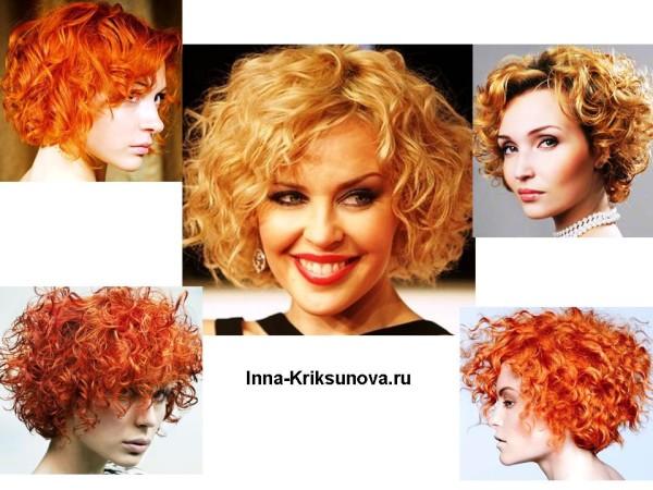Каре на кудрявые волосы, ярко-рыжие