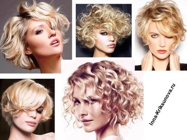 Каре на кудрявые волосы, блонд