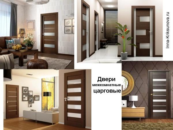 Двери межкомнатные 2018, коричневые