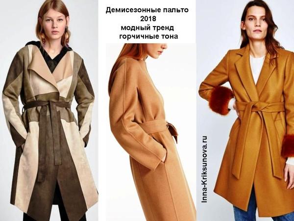 Женские пальто, весна 2018, горчичные