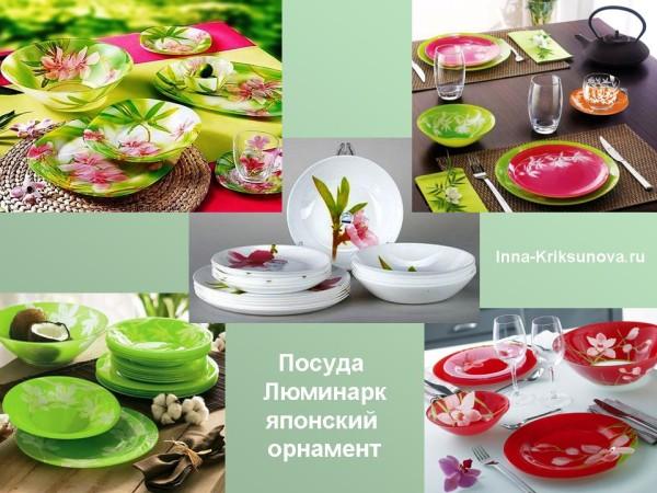 Посуда Люминарк, цветы сакуры