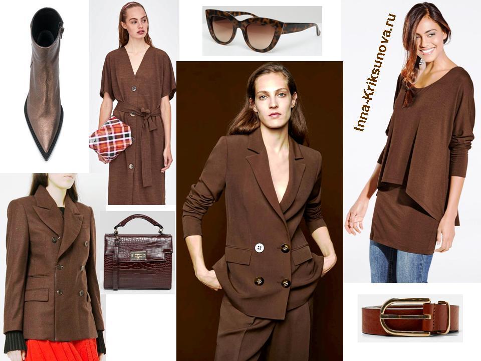 Мода 2018: коричневый цвет — хит сезона