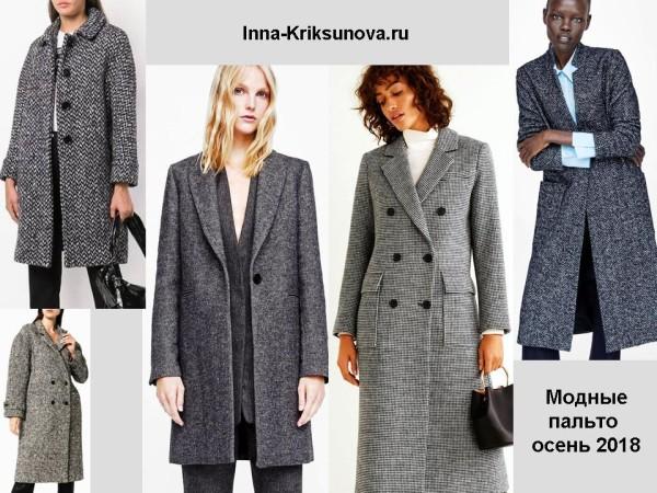 Женские пальто 2018, твид