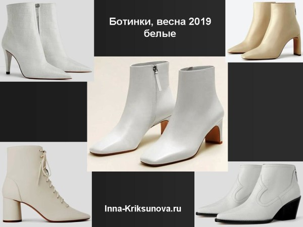 Женская обувь 2019, ботинки, белые