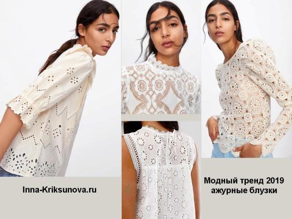 Кружево, ажур - модный тренд 2019, блузки