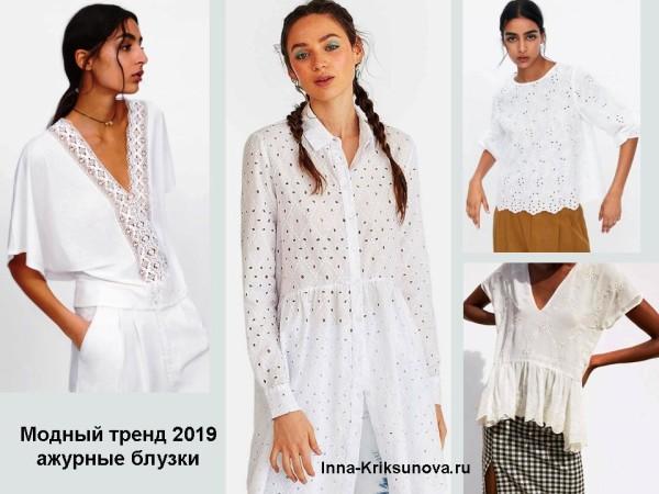 Кружево, ажур - модный тренд 2019, рубашки