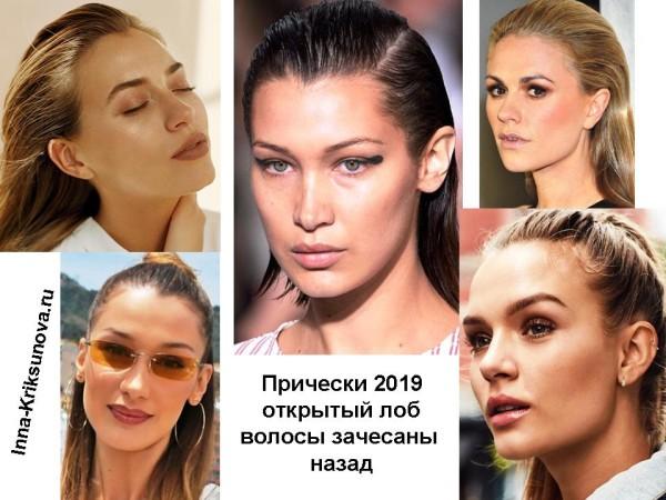 Прически 2019, открытый лоб