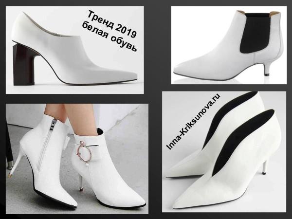 Белые ботинки 2019, на каблуках