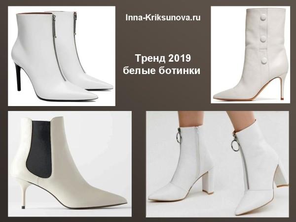 Белые ботинки 2019, на каблуках, с молнией