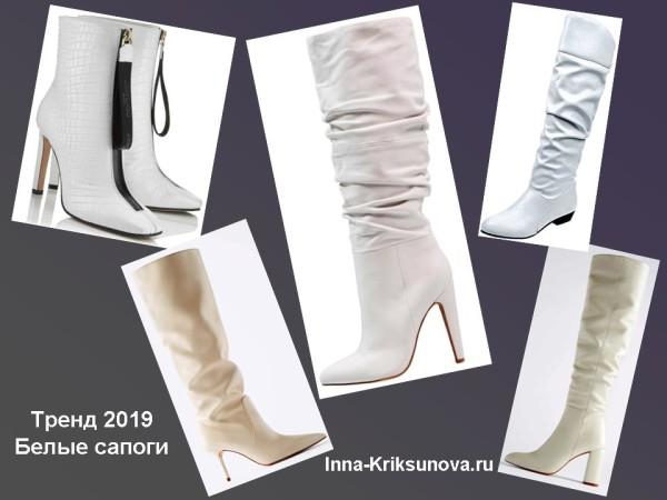Белые сапоги 2019, на высоких и низких каблуках